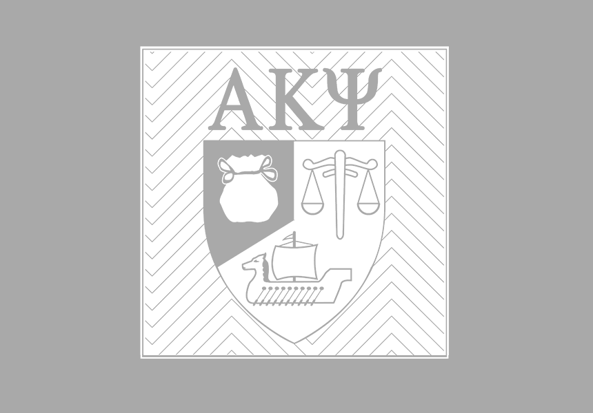 Alpha Kappa Psi-Education & Childcare